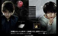 Death Note Movie 13 Anime Background