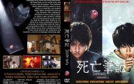 Death Note Movie 18 Anime Wallpaper