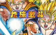 Dragon Ball Fierce Fighting 4 34 Cool Hd Wallpaper