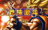 Dragon Ball Fierce Fighting 4 41 High Resolution Wallpaper