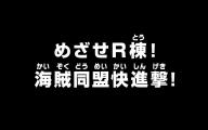One Piece Episode 604 38 Free Hd Wallpaper