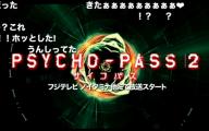 Psycho Pass Season 2 53 Anime Wallpaper