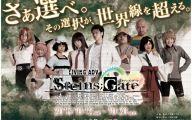 Steins Gate Season 2 30 Anime Background