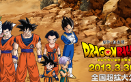 Dragon Ball Z Movie  2 Background Wallpaper