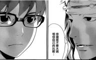 Noragami Manga 14 Wide Wallpaper