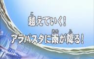 One Piece Episode List 34 Cool Hd Wallpaper