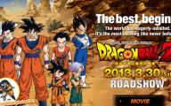 Dragon Ball Z Latest Series 13 Cool Wallpaper