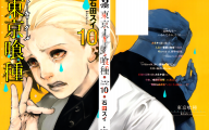 Free Tokyo Ghoul Online 16 High Resolution Wallpaper
