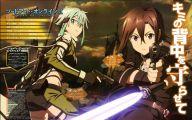 Gun Gale OnlineFree Sword 22 Cool Hd Wallpaper