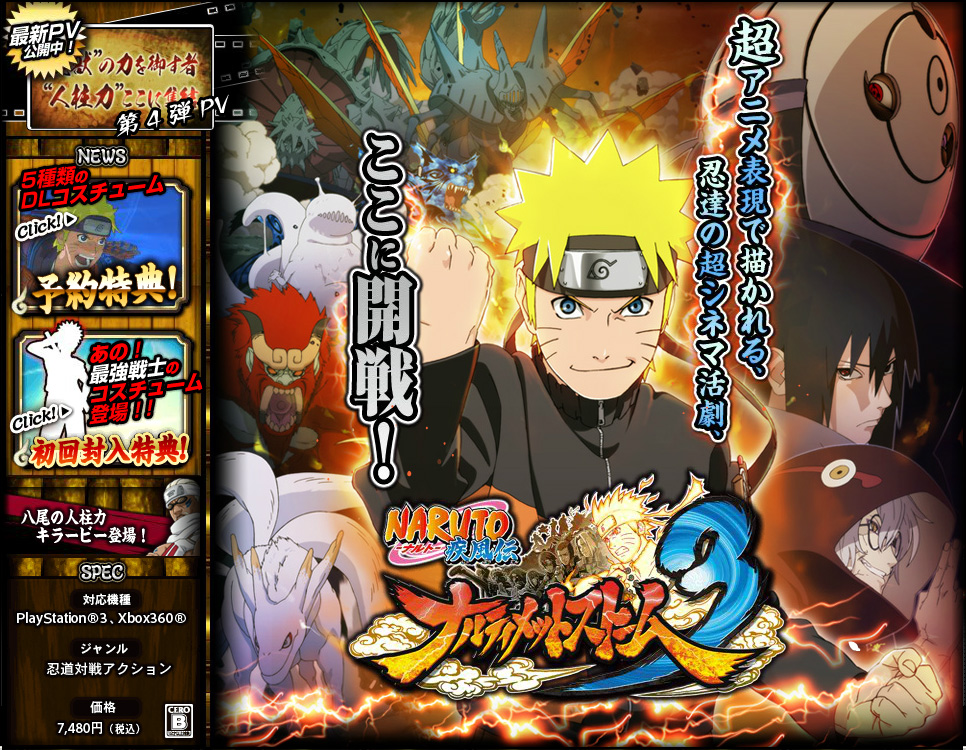 naruto-games-10-desktop-wallpaper.jpg