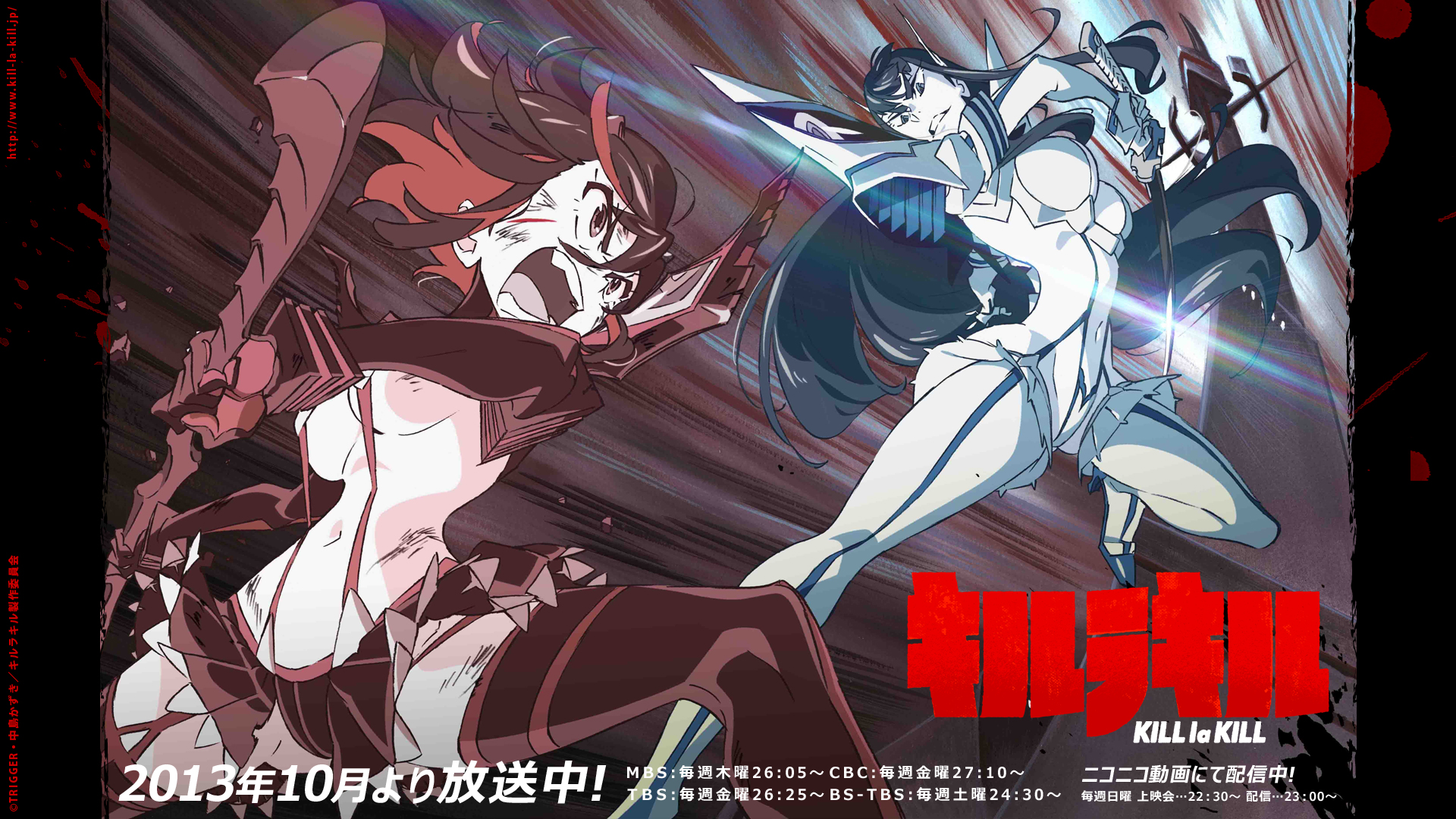 Anime Kill La Kill 30 Hd Wallpaper Animewp Com